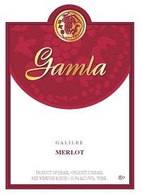 Gamla Merlot 750ml