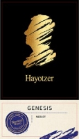 Hayotzer Merlot Genesis 750ml
