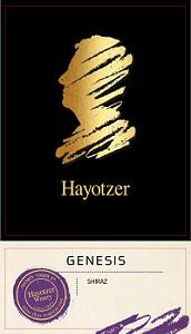 Hayotzer Shiraz Genesis 750ml