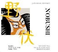 Nobushi Japanese Whisky 750ml