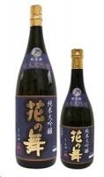 Hananomai Sake Junmai Daiginjo 750ml
