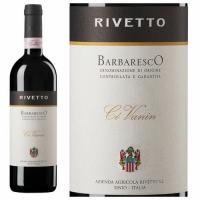 12 Bottle Case Rivetto Barbaresco Ce Vanin DOCG 2013